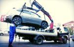 ➤ как узнать куда эвакуировали автомобиль и что следует делать? ⬇ — всё о ремонте лада