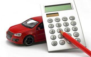 Проверяем авто на предмет банковского залога — всё о ремонте лада