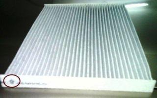 Грязный салонный фильтр: признаки забитого салонного фильтра — всё о ремонте лада