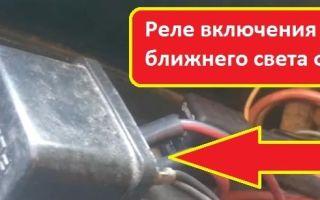 Предохранители в ваз 2106. проблемы, решения — всё о ремонте лада