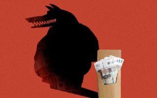 Как сэкономить на ндфл или не платить его вообще — всё о ремонте лада