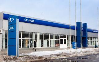 Открытие крупнейшего в рязанской области дилерского центра lada — всё о ремонте лада