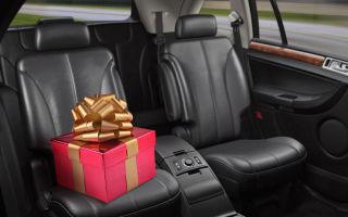 Лучшие подарки автовладельцу на праздник — всё о ремонте лада