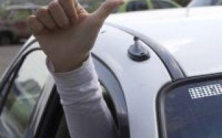 Дорожный этикет – условные сигналы водителей на дороге: фото — всё о ремонте лада