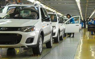 Допэмиссия «автоваза» на95000000000 рублей — всё о ремонте лада