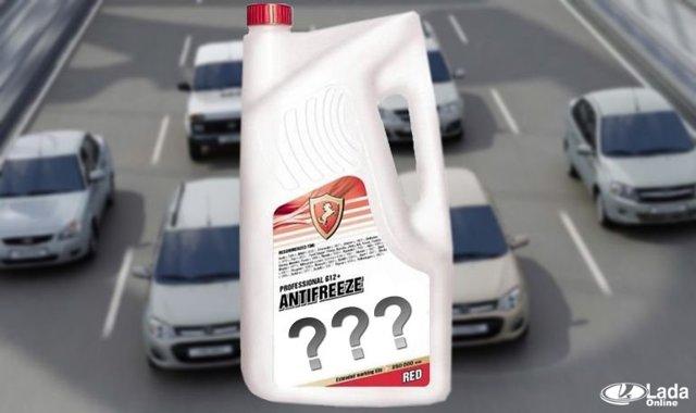 Какой тосол лучше заливать в свой автомобиль: советы и рекомендации - всё о ремонте Лада