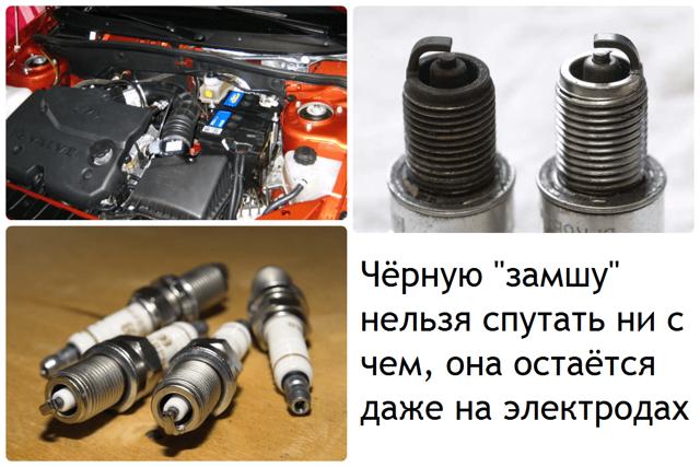 Как выбрать свечи зажигания для автомобиля: советы и рекомендации - всё о ремонте Лада
