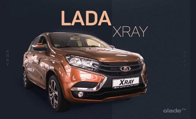 Как ведет себя lada xray на бездорожье - всё о ремонте Лада