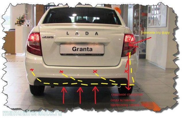 Установка парктроника на Ладе Гранта: фото - всё о ремонте Лада