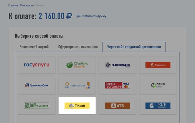 Расчёт транспортного налога в Москве и области - всё о ремонте Лада