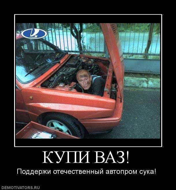 Лада вошла в пятерку лучших авто - всё о ремонте Лада