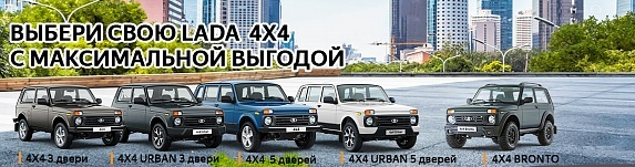 Стоимость амортизации lada 4x4 - всё о ремонте Лада