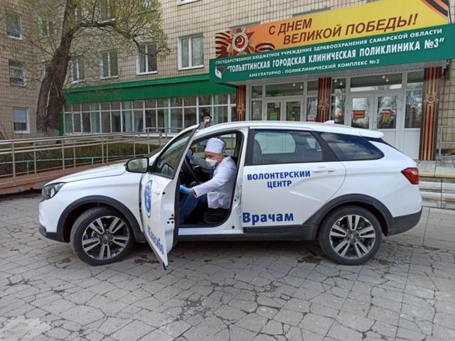 lada vesta и vesta sw cross – лидеры Московского фестиваля дизайна - всё о ремонте Лада