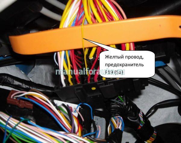 Установка сабвуфера в Ладу Х-Рей - всё о ремонте Лада