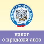 Один из поставщиков должен Налоговой службе более 13000000 руб. - всё о ремонте Лада