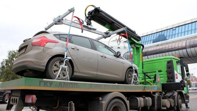 ➤ Как узнать куда эвакуировали автомобиль и что следует делать? ⬇ - всё о ремонте Лада