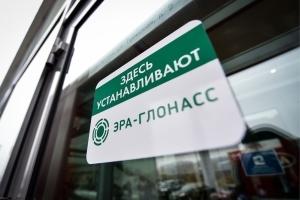 Авто с системой «Эра-Глонасс» поставляются в Казахстан - всё о ремонте Лада