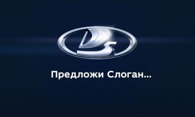 Модификация Лады Ларгус теперь на официальном сайте «АвтоВАЗа» - всё о ремонте Лада