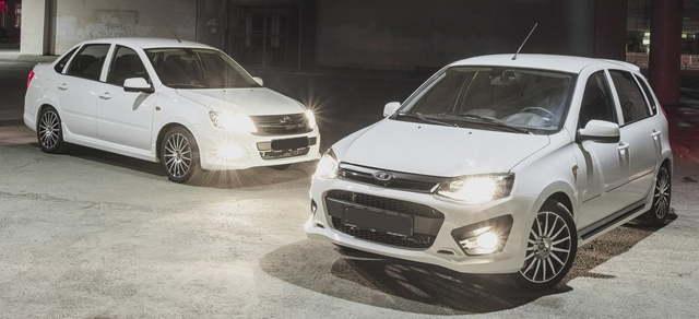 Концерн АвтоВАЗ отзывает более ста тысяч машин марки Лада Калина и granta. - всё о ремонте Лада