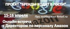 Доля продажи подержанных минивэнов в России составила 4% - всё о ремонте Лада