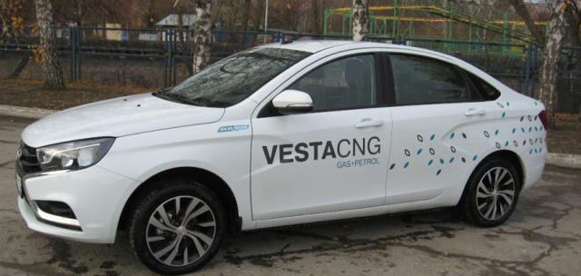 Предприятие из Тольятти запустит производство «Весты» на метане - всё о ремонте Лада