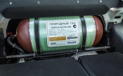 «Ладу Весту» планируют оснастить газовым баллоном - всё о ремонте Лада