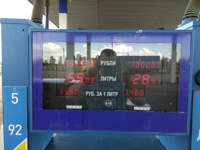 Как сбросить расход топлива на Ладе Весте – обнуление счетчика своими руками: фото - всё о ремонте Лада