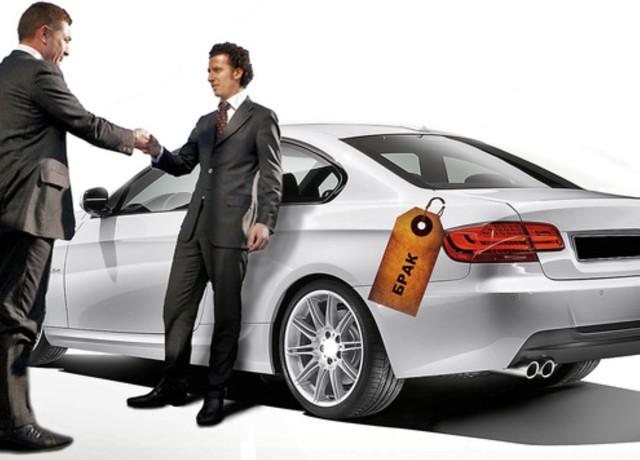 Действия покупателя не новой автомашины - всё о ремонте Лада
