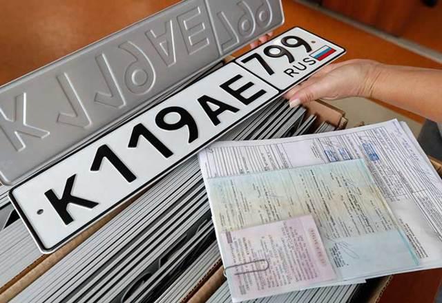 Как оставить свои регистрационные номера при продаже транспортного средства - всё о ремонте Лада