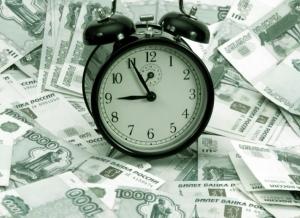Действует ли скидка 50% при оплате штрафа на 500 руб.? - всё о ремонте Лада