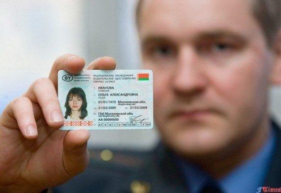 Водительское удостоверение. Его замена иностранными гражданами - всё о ремонте Лада