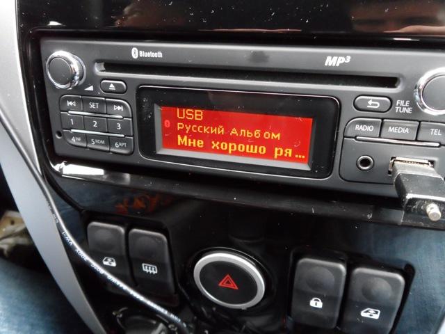 Секретное меню аудиосистемы lada largus - всё о ремонте Лада