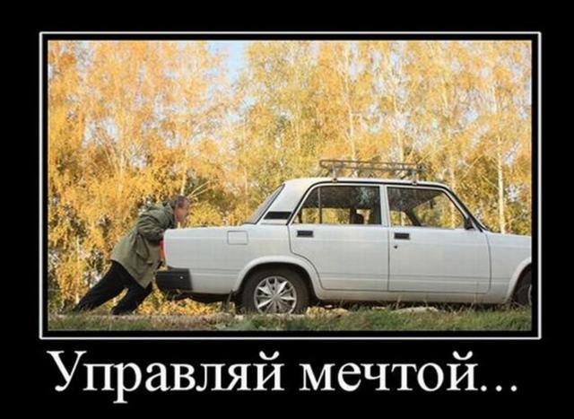 Почему россияне выбирают японские и русские авто - всё о ремонте Лада