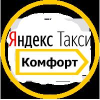 Яндекс.Такси приобретет машины подешевле - всё о ремонте Лада