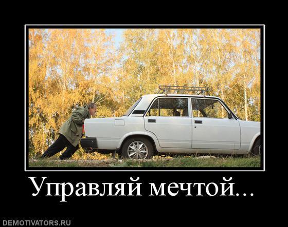 «АвтоВАЗ» нашел потерянные машины - всё о ремонте Лада