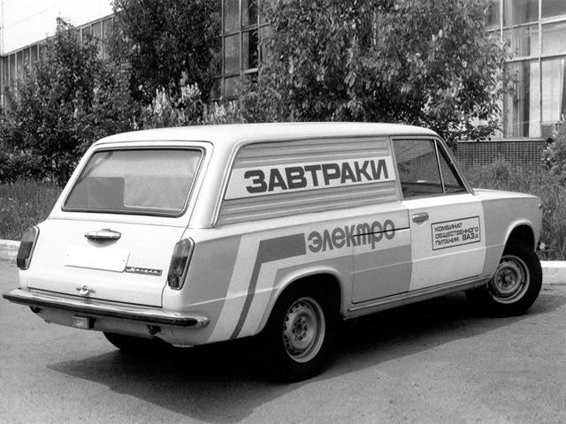 Советский электромобиль 2801 - всё о ремонте Лада