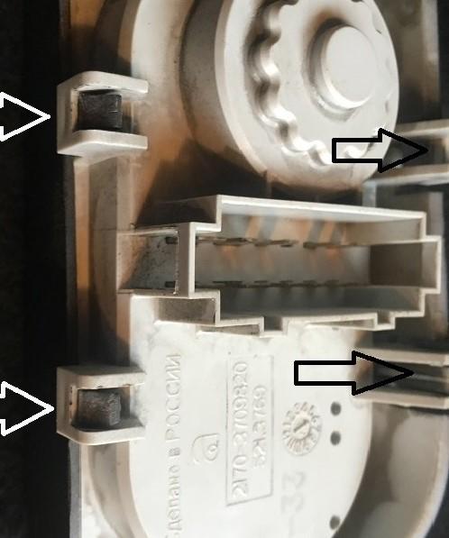 Диагностика блок-фары - всё о ремонте Лада