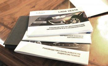 Пополнение линейки «lada vesta» - всё о ремонте Лада