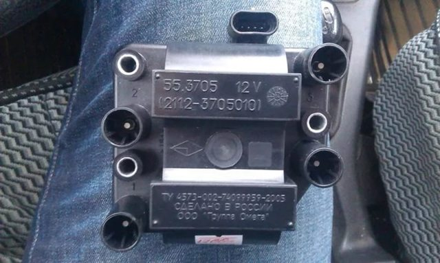 Профилактика катушки зажигания и высоковольтных проводов - всё о ремонте Лада