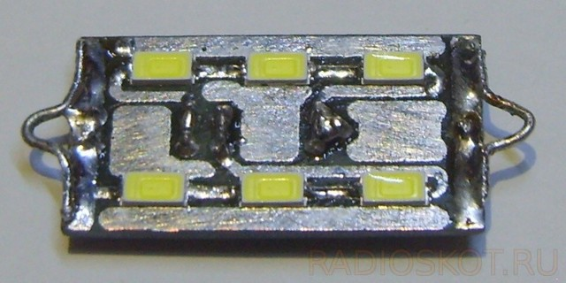 Светодиодная подсветка номерного знака своими руками - всё о ремонте Лада