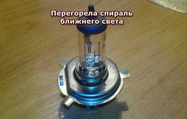 Почему часто перегорают лампы в фарах? - всё о ремонте Лада