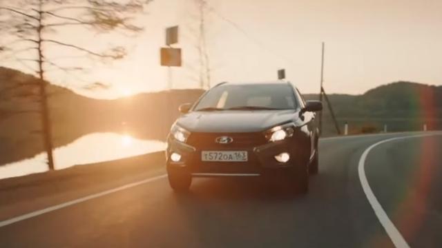 Лада Веста 2020 года – старт продаж в Словакии: фото - всё о ремонте Лада
