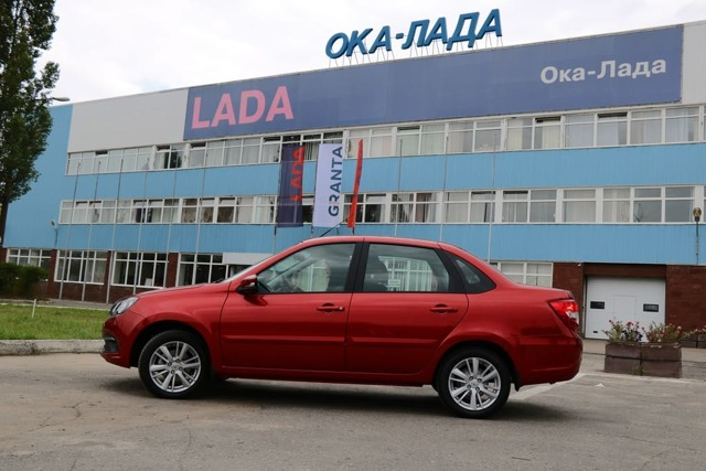 Производитель изменил стоимость Лады Гранта и Лады 4х4 - всё о ремонте Лада