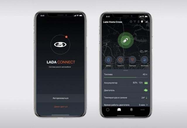 О телематической платформе lada connect - всё о ремонте Лада