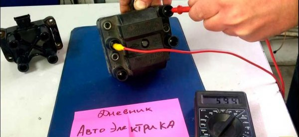Диагностика катушки зажигания и высоковольтных проводов - всё о ремонте Лада